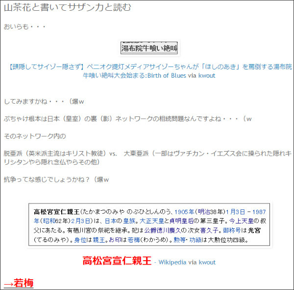 http://tokumei10.blogspot.com/2012/12/blog-post_14.html