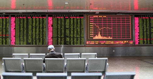 Chinese Stocks Slump 7% To A Halt On First Trading Day of 2016