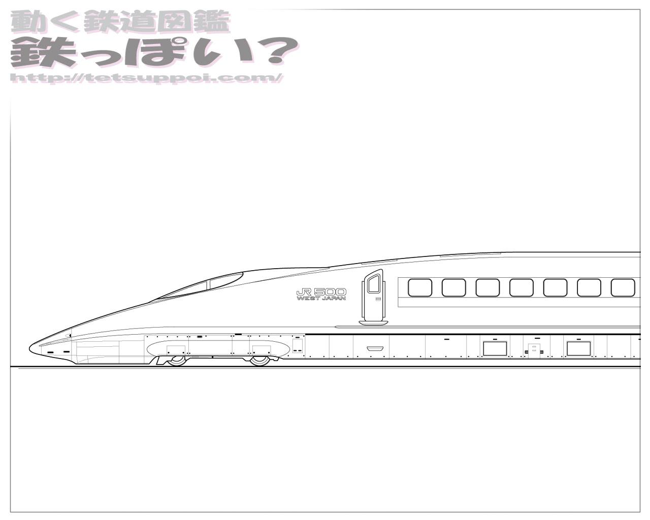 画像 みんなもやって見よう新幹線塗り絵無料 Naver まとめ