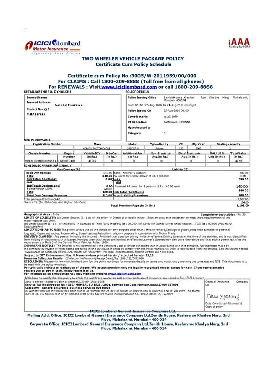 Personal Accident Claim Form Of New India Assurance
