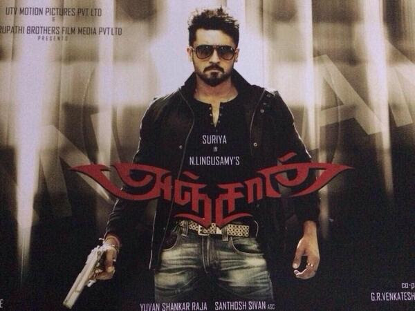 Anjaan to have audio launch on July
