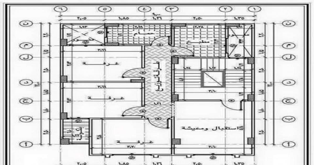 Tasmim Blog بيوت تصميم منزل 150 متر واجهة واحدة