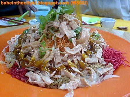 FS - salmon yue sang RM38