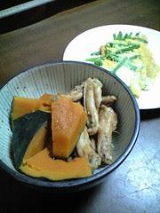 かぼちゃと鶏手羽先煮