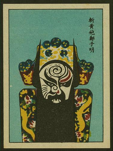 opera masque chine cigarette carte 05 Des masques dopéra chinois sur des cartes de cigarettes  information design