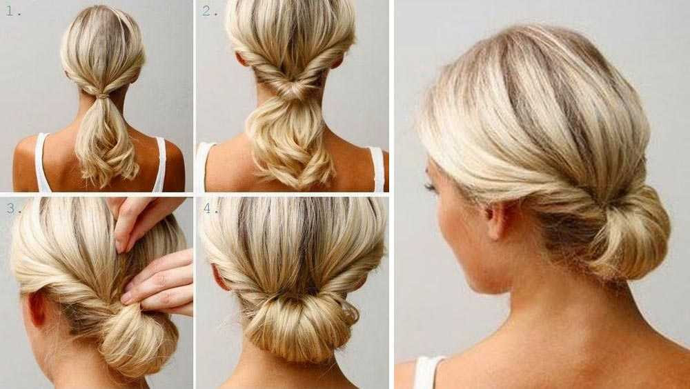 Chignon Alto Come Fare