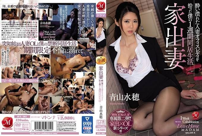JUL-361 Runaway Wife My Week Living Together Picked Up A Drunk Married Woman Office Lady. Mizuho Aoyama