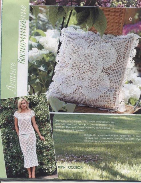 crochet under schemes (493x640, 91Kb)