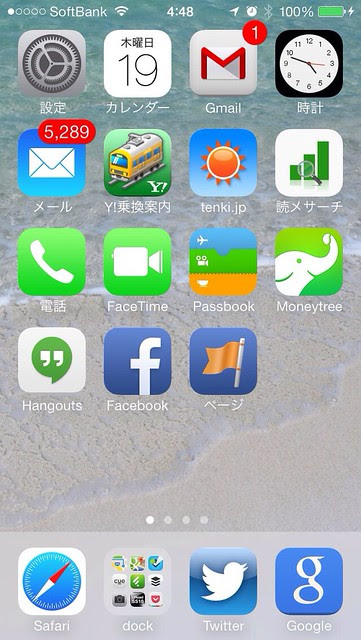 iOS 7 Screenshot