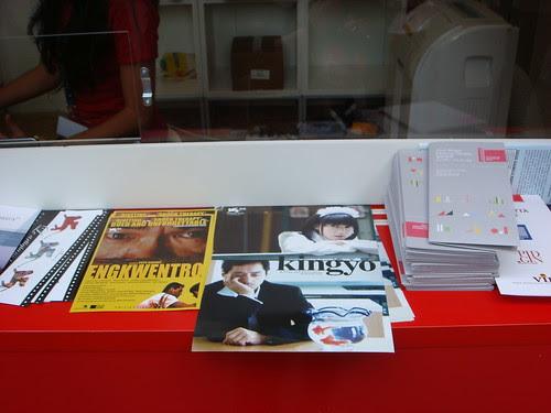 kingyo flyers at the box-office