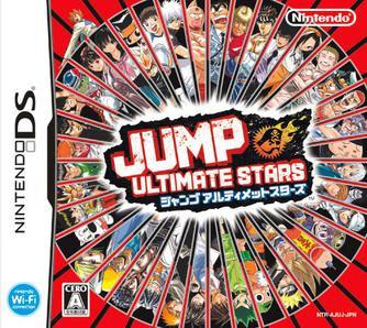 File:Jump Ultimate Stars boxart.jpg