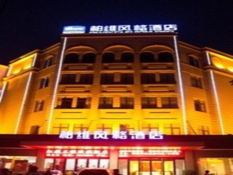 Biway Fashion Hotel - Puyang Huanghe Road Reviews