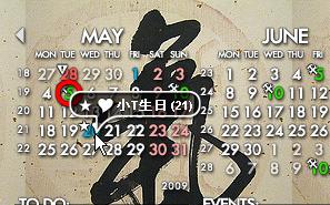 birthday-08