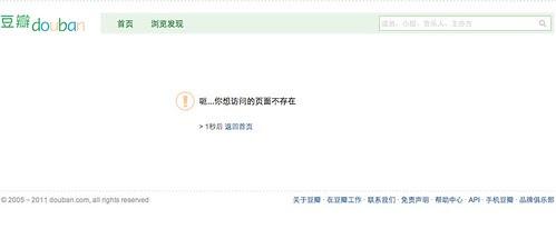 Screen shot 2011-04-17 at 8.16.58 PM
