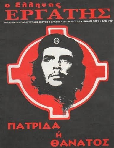 xa-nazi