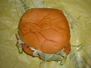 A McDonald's McChicken sandwich.