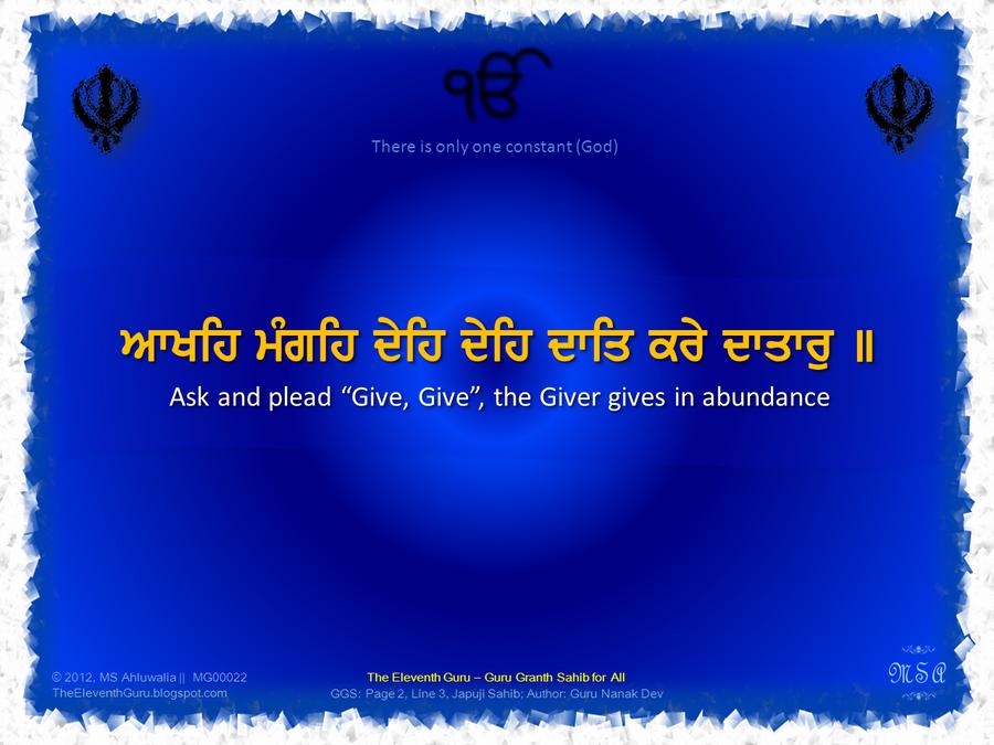 The Eleventh Guru : Japuji Sahib : MG00022