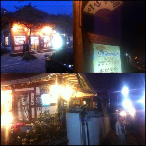 Folding Paper Fan Museum in Hanok Village