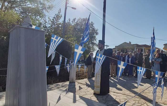 Άρτα: Τιμήθηκε η μνήμη των εφτά πεσόντων στην Καλαμιά Φιλόθεης
