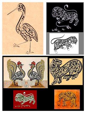 Kufic Script Animals