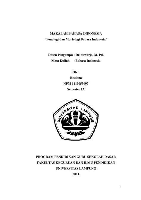 Makalah Fonologi dan Morfologi dalam Bahasa Indonesia