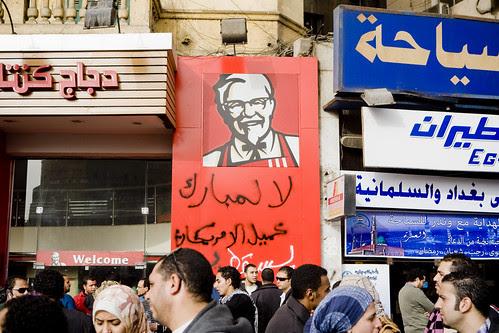 Graffiti: No to Mubarak the US client