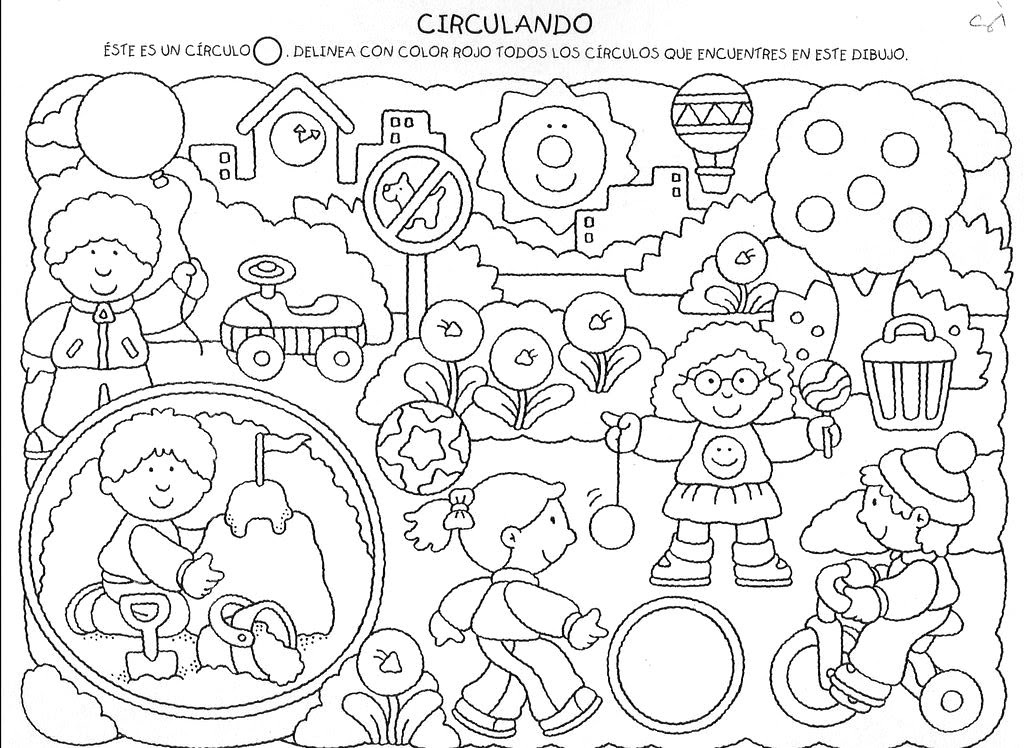 Dibujos Escondidos Para Imprimir Az Dibujos Para Colorear