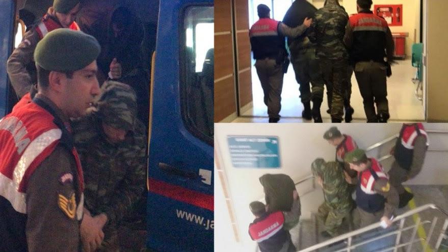Οι δύο Έλληνες στρατιώτες οδηγούνται στο δικαστήριο συνοδεία ανδρών της τουρκικής στρατοχωροφυλακής. Πηγή: Τουρκικά ΜΜΕ