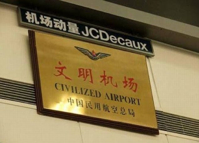 Mannerly: Visitors are welcomed by a sign telling them they are entering a 'civilized airport'