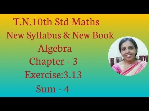 10th std Maths New Syllabus (T.N) 2019 - 2010 Algebra Ex:3.13-4