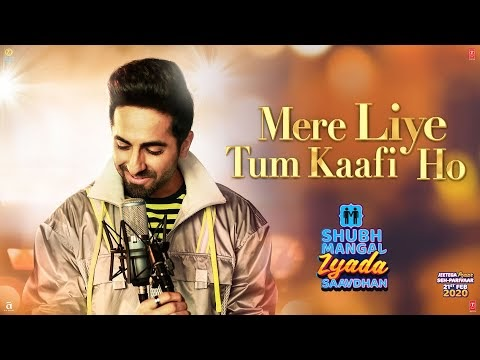 Mere Liye Tum Kaafi Ho Lyrics in Hindi