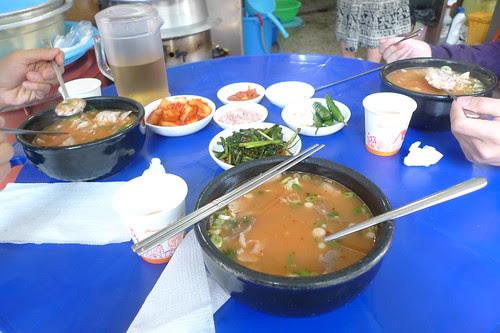 A korean dish