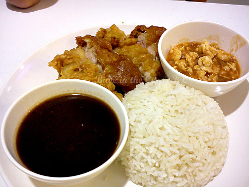 Chicken Chop with Butter Rice & Black Pepper Sauce (RM8.90)