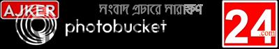 ajker bangladesh news