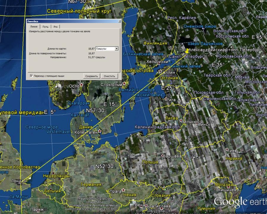 Угловое расстояние между Гринвичем в Лондоне и Александрийским столпом в Петербурге