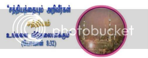 ஆன்சரிங் இஸ்லாம்