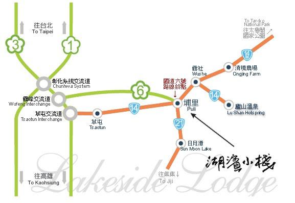 湖濱/南投/民宿/湖濱小棧/住宿