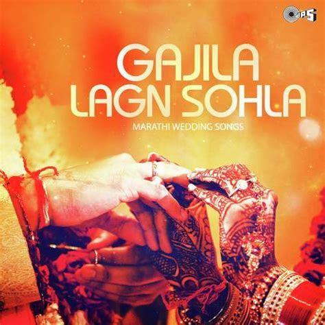 Band Majha Vaajatayay Song By Rishikesh and Pallavi From