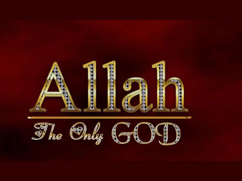 Unduh 600 Wallpaper Allah Name Download HD Terbaik