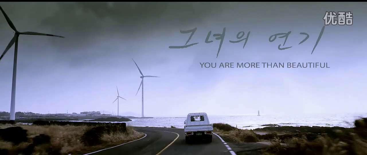 youaremorethanbeautiful Tae Yong Kim   You Are More Than Beautiful (2012)
