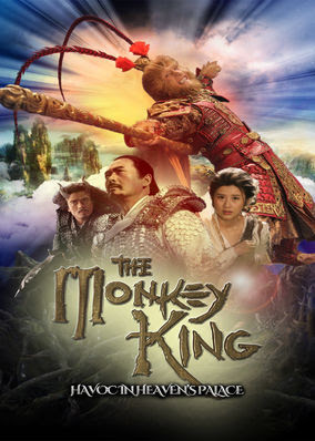 Monkey King: Havoc in Heaven's Palace, The