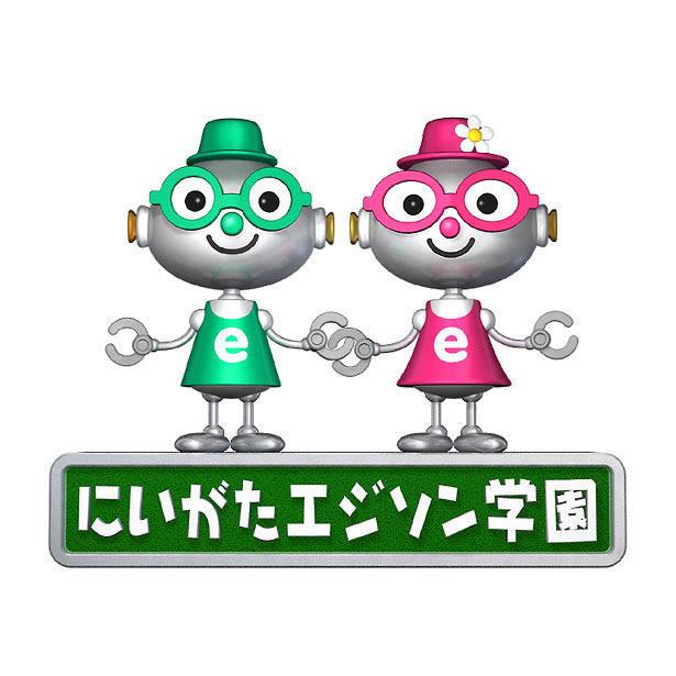 ロボットイラスト にいがたエジソン学園 子供のロボットキャラクター