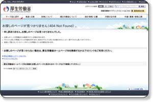 http://www.mhlw.go.jp/bunya/roudoukijun/rousaihoken06/