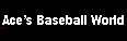 Best Baseball Sites on the Web