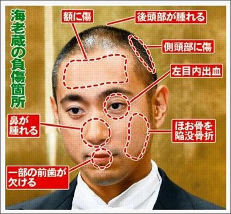 http://www.zakzak.co.jp/entertainment/ent-news/photos/20101127/enn1011271435020-p1.htm