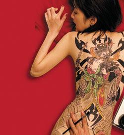 Tattoo Show Cosmetologascom Belleza Y Estética Profesional