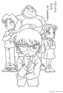 名探偵コナン Detectiveconancoloringbook 無料アニメ