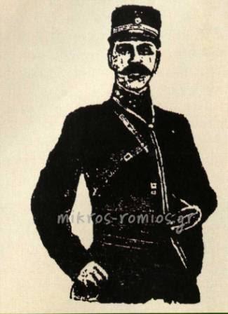 Ιωάννης Γενήσαρλης.