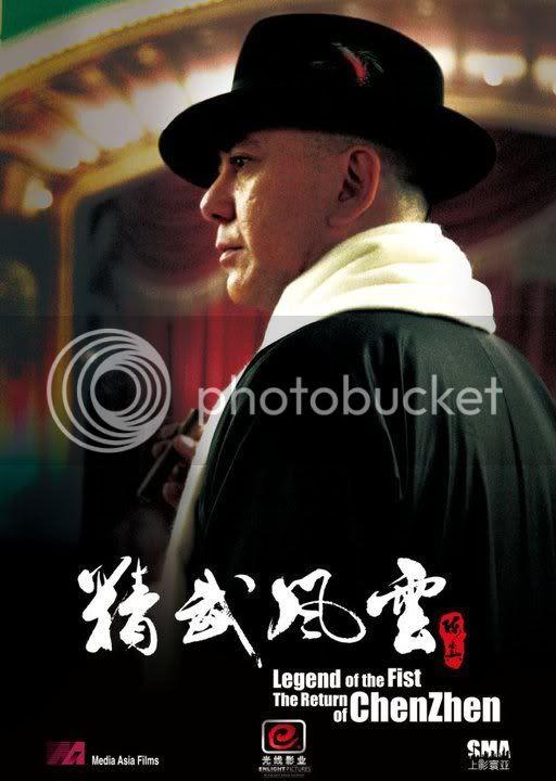 chenzhenposter3.jpg Legend of Zhen Chen (2010) image by cinemaasiablog