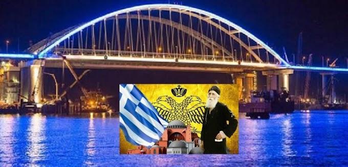 Προστατεύουν ανθυποβρυχιακά την Γέφυρα της Κριμαίας που φέρνει τους Ρώσους πιο γρήγορα στην ΠΟΛΗ . Άντε και άργησαν.